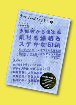 design_no.jpg