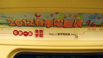 metro2.jpg