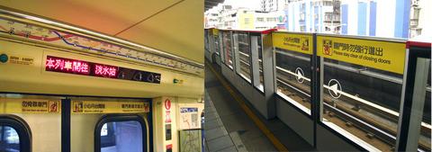 metro_door.jpg