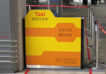 taxi_sign.jpg